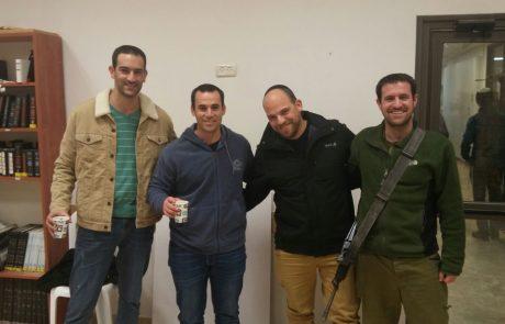 ערב בוגרים בנושא 'תורת ארץ ישראל'