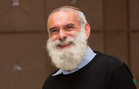 הרב אביחי רונצקי הלך לבית עולמו